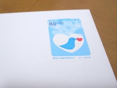 20110708_stamp